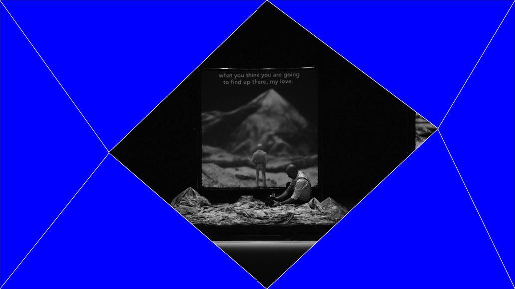 Imatge The Mountain sala 4